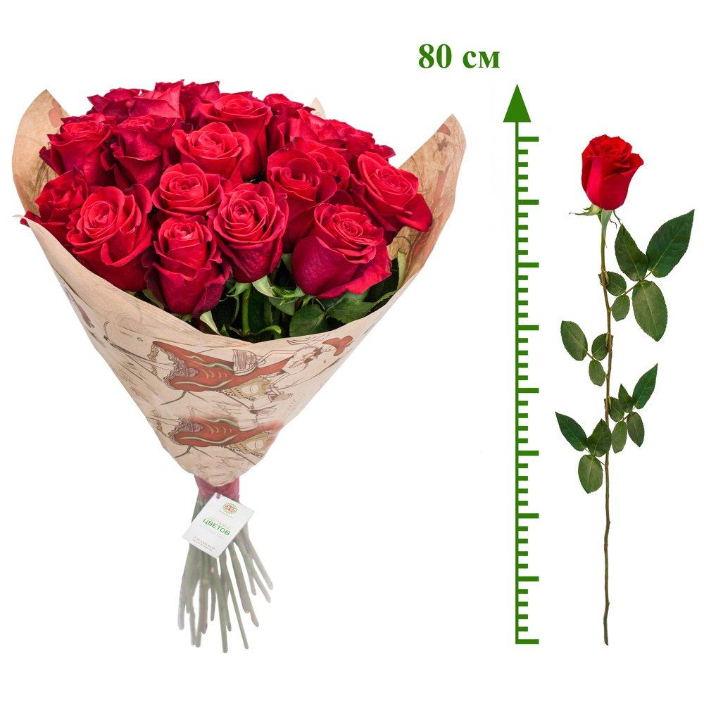 Картинки по запросу розы букет