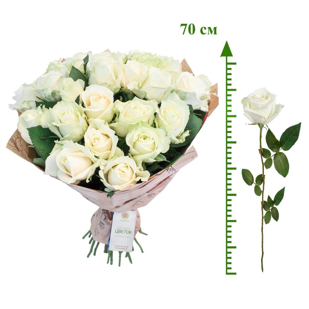 Букет белые розы 70 см в Санкт-Петербурге