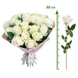 Букет белые розы 80 см в Санкт-Петербурге