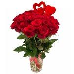 Розы на 14 февраля