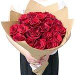Алые розы (50 см)