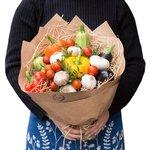 Букет из баклажанов, лука, перца сладкого, помидоров, фисташки, цукини и чеснока в Санкт-Петербурге