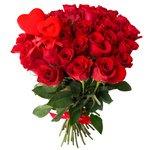 Букет из 35 красных роз на 14 февраля в Санкт-Петербурге