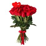 Букет из 45 красных роз на 14 февраля в Санкт-Петербурге
