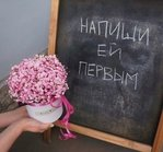 Розовая гипсофила в шляпной коробке в Санкт-Петербурге